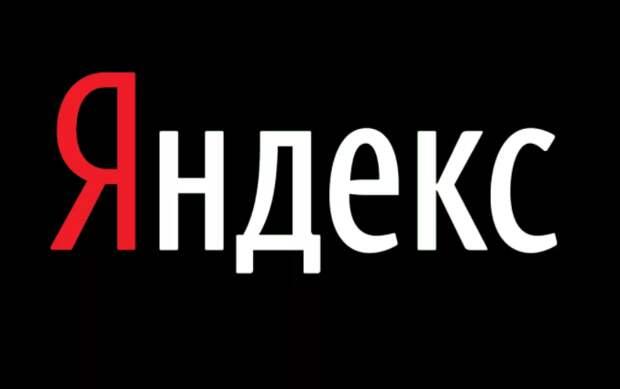 """ФАС в рамках дела против """"Яндекса"""" проверит и другие поисковые сервисы"""