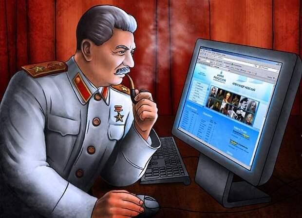 Если бы Сталиным был я: политические грезы либерала
