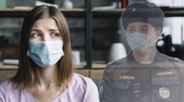 На несанкционированную акцию в Москве пришли 19 человек с коронавирусом