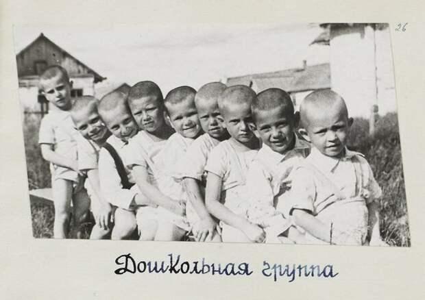 Фото из альбома Дома ребенка Каргопольского исправительно-трудового лагеря за 1945 год. Государственный архив Российской Федерации