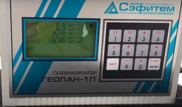 8января вНижнем Тагиле наВагонке TagilCity.ru невыявил наличие вредных веществ