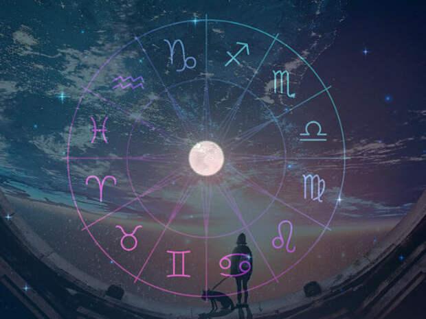 Гороскоп для всех знаков зодиака 28 сентября по 4 октября