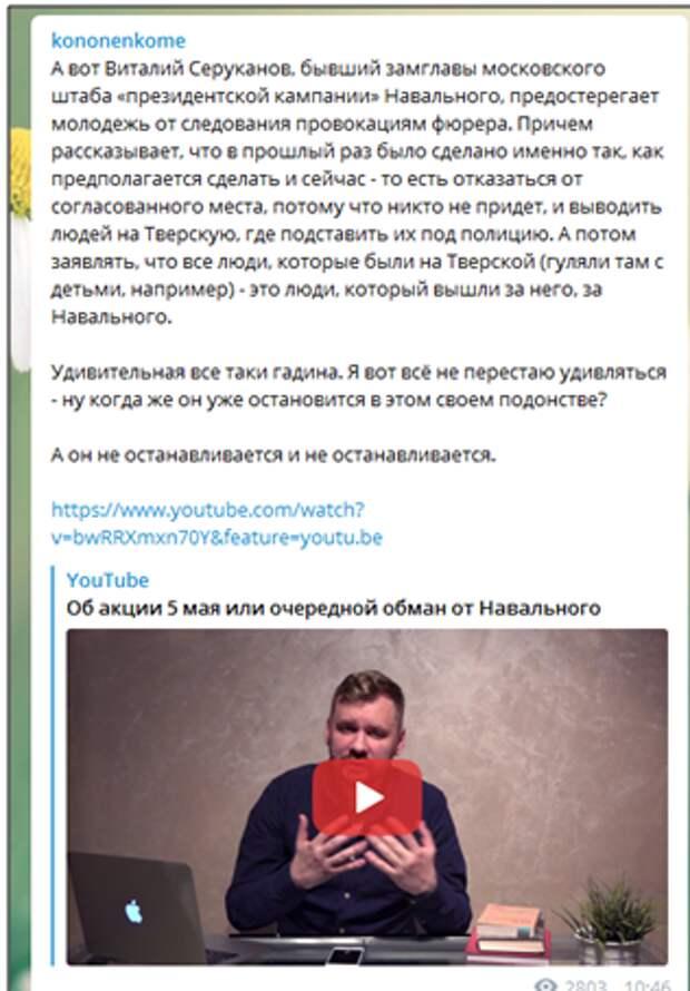 Зверинец Навального опять обгадился: ни хайпа, ни донатов, ни смысла