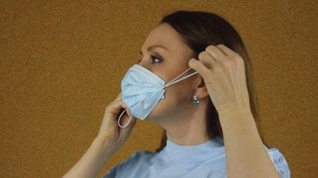 Полезный трюк с медицинской маской, который улучшит её