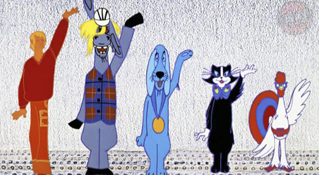 Как известно, бременских музыкантов было четверо и никаких людей среди них не было. Но Василия Ливанова, Юрия Энтина и Геннадия Гладкова это не остановило. Они придумали новую версию-мюзикл, где на первый план вышли отношения Трубадура и Принцессы. Потом появились и два анимационных фильма, поставленные Инессой Ковалевской и Ливановым.