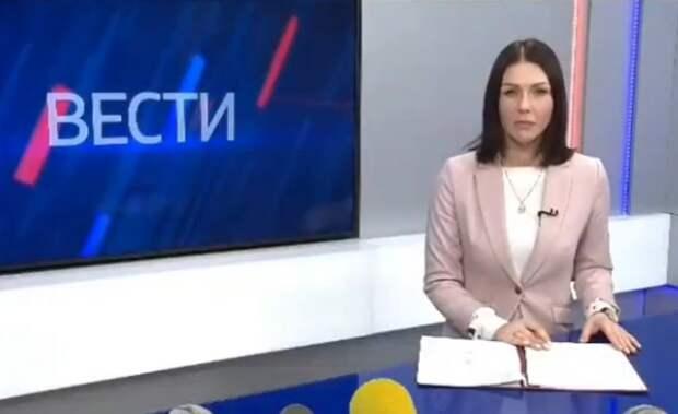 Телеведущая расхохоталась после слов о льготах в России (видео)