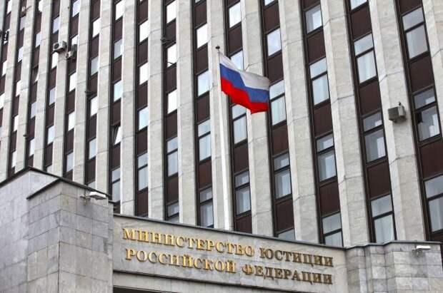 Европейская сеть ENEMO признана нежелательной в России