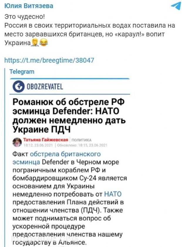 Паника на Украине: Киев напуган после обстрела британского эсминца Россией