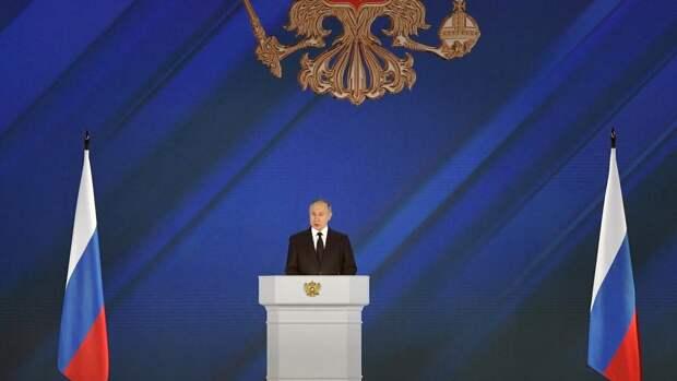 """Путин: """"цеплять"""" Россию стало для некоторых стран """"видом спорта"""""""