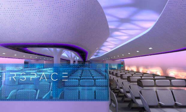 Аэробус показал будущее самолетов: одно крыло и гораздо больше места внутри