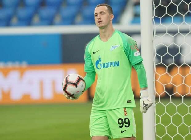 Голкипер «Зенита» Лунев может продолжить карьеру в Бундеслиге