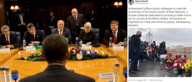 Эра лицемерия: убийцы почтили память Немцова