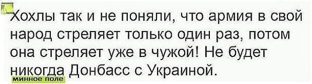 """""""Что вы пугаете народ этим """"Путин нападёт, Путин нападёт"""": Украинцев достала антироссийская пропаганда на ТВ"""