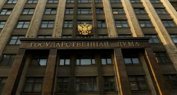 ВМоскве ответили назаявление Киева оневыполнимости Минских соглашений