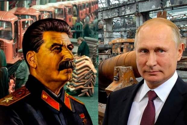 """Ответил я либералу, что я не за Путина, а за Сталина, так он в ответ: """"Таких, как ты ..."""""""
