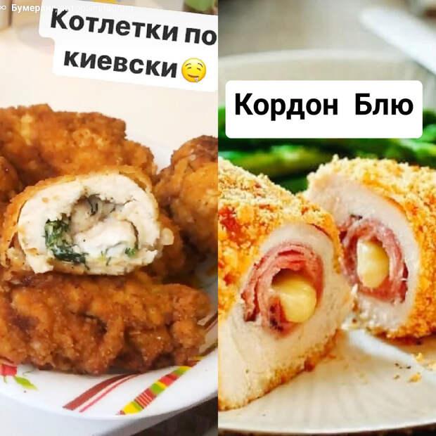 Рецепты куриных панировочных котлет с начинкой