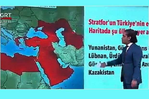 Мечты Анкары с подачи «теневого ЦРУ» о Крыме и Кубани