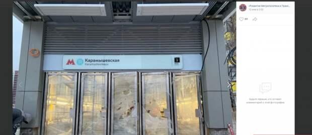 Фото дня: станция метро «Карамышевская»