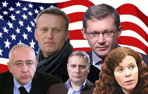 Крах и позор «либеральной оппозиции»