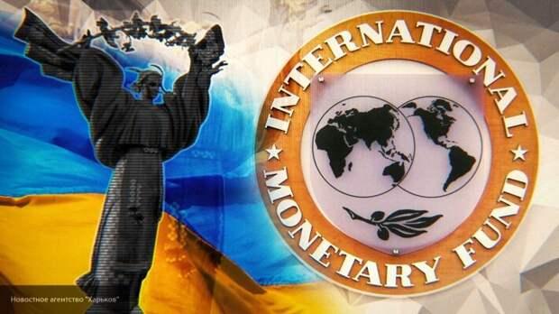 Подминают страну под себя: МВФ выдвинул условия, которые втянут Украину в новые долги