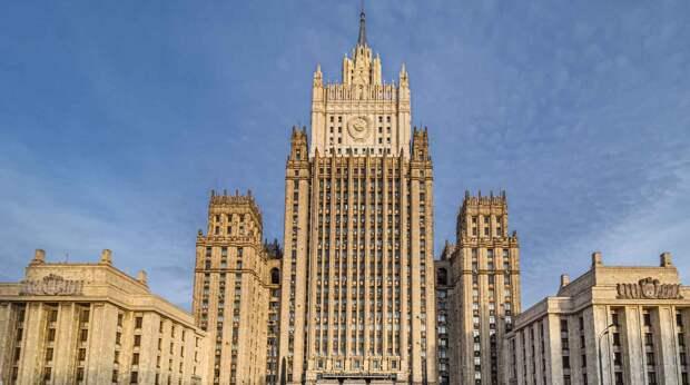 В МИД России прокомментировали прекращение выдачи виз США