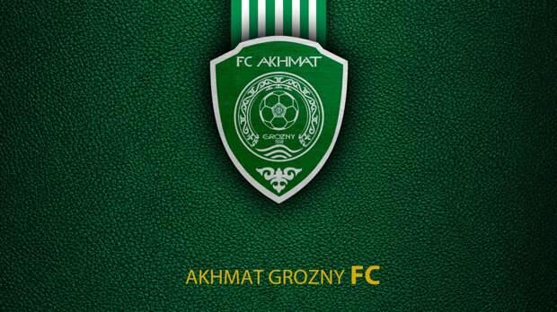 «Ахмат» объявил об уходе четырех футболистов
