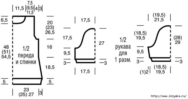 3925073_25e26f44f2762b2de39625f6a628ae69 (700x368, 78Kb)