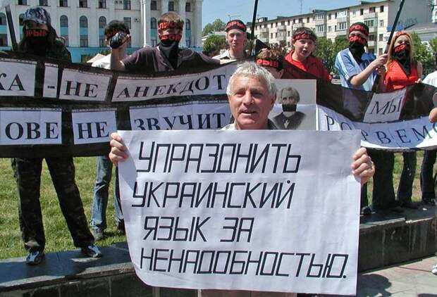 Бесполезная мова: Одобрявшие украинизацию блогеры перешли на русский язык