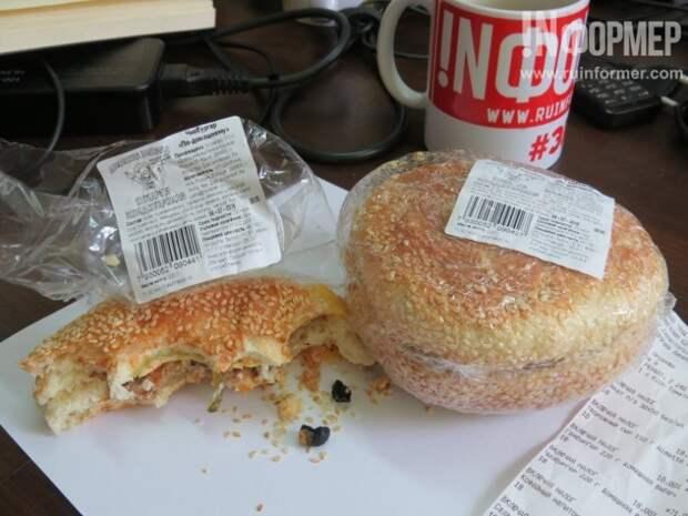 Что можно обнаружить в хлебобулочных изделиях в Севастополе? (фото)