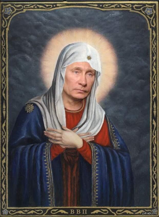 Президента России уже снимают: откуда пошел тренд убирать портреты Путина в школах