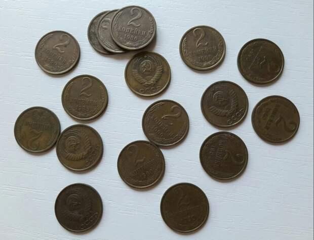 Иногда от 2-хкопеечной монетки зависела жизнь человека - вспоминаем ссср