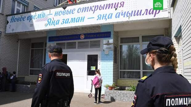 Школьники казанской гимназии, где произошла стрельба, вернулись к занятиям