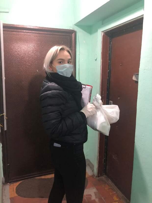 Специалисты ОСКАД ТЦСО «Марьино»переквалифицировались в соцработников