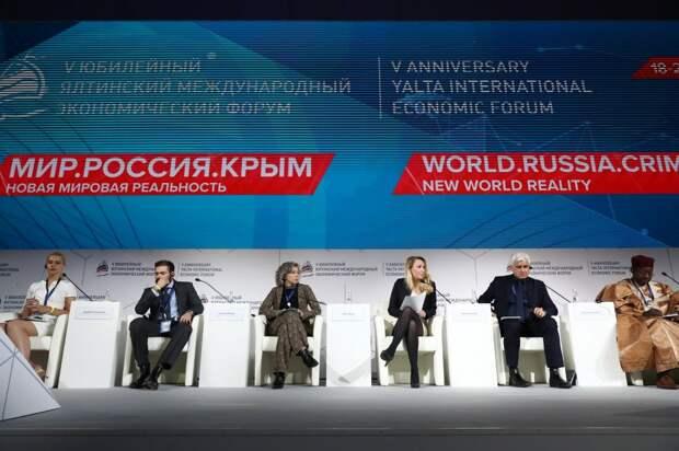 В Ялтинском международном экономическом форуме примут участие порядка 100 стран
