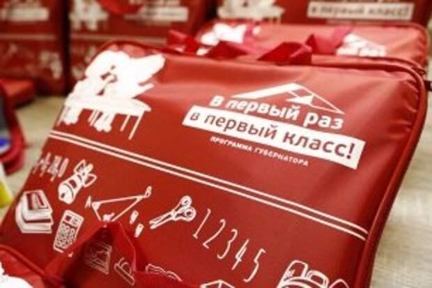 """""""В первый раз в первый класс"""": 16 800 юных вологжан получат подарочные наборы от главы региона"""
