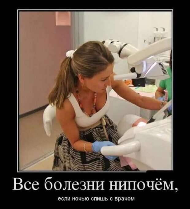 Демотиваторы про коронавирус с надписями. Подборка №chert-poberi-dem-koronavirus-59220329102020