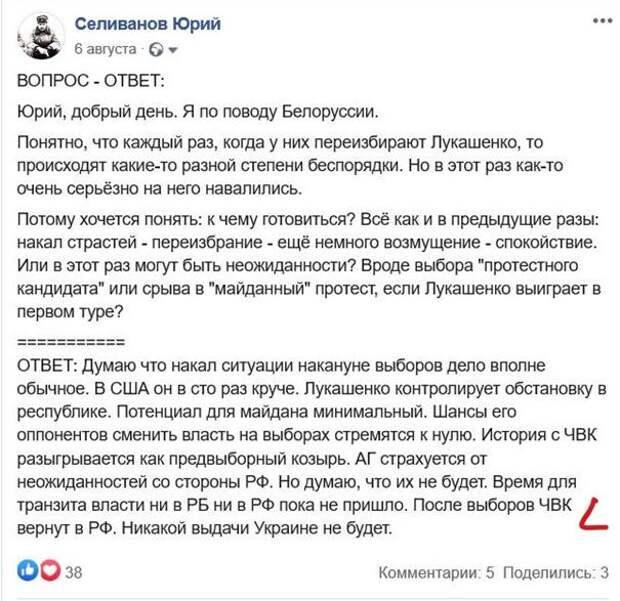 Юрий Селиванов: Время уходящего хама