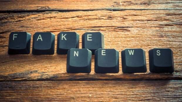Минсвязи ЦАР разработает программу по борьбе с дезинформацией