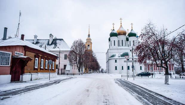 Список лучших мест для путешествий подготовили в Подмосковье ко Дню защитника Отечества