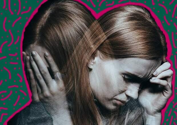 Как определяют шизофрению: психотесты инаши ошибки