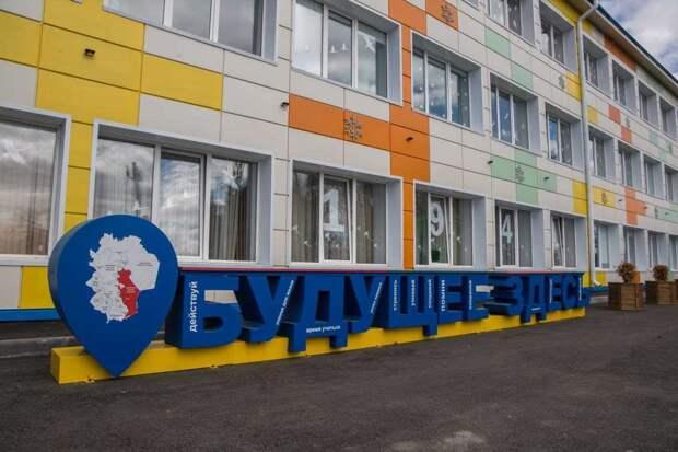 За три года в Кузбассе создали 31 современную цифровую школу