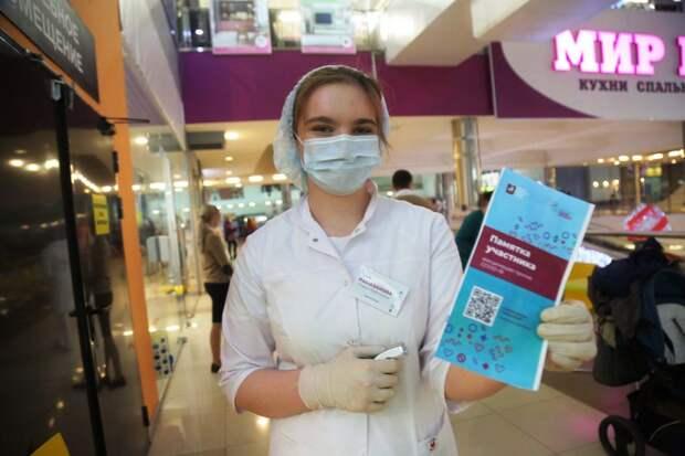 Выездной пункт вакцинации от коронавируса открылся в ТРЦ на Дмитровке