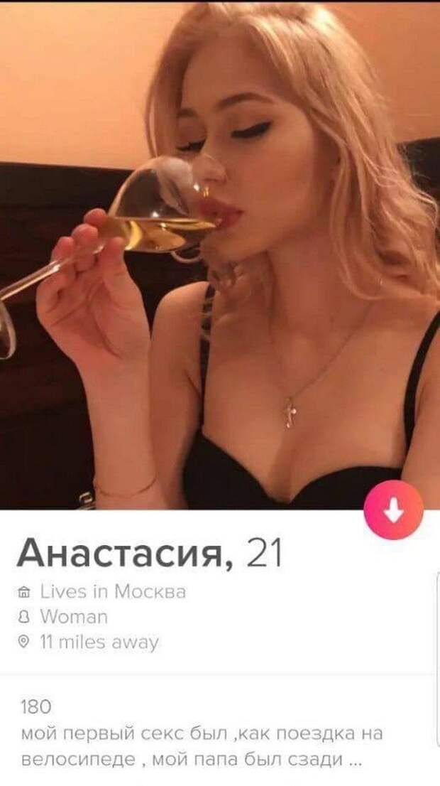 Анастасия из Tinder про первый секс