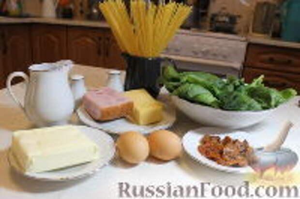 Фото приготовления рецепта: Запеканка из спагетти, со шпинатом и ветчиной - шаг №1