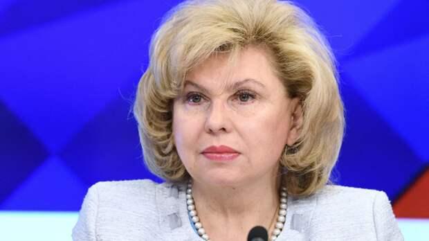 Госдума переизбрала Москалькову на пост уполномоченного по правам человека