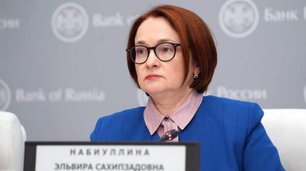 Слухи о грядущих перемещениях Набиуллиной, Грефа, Кириенко, Собянина