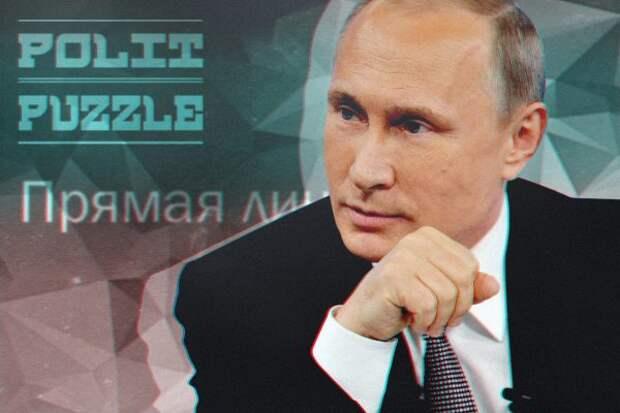 Ответ Путина на провокационный вопрос журналиста NBC восхитил китайцев