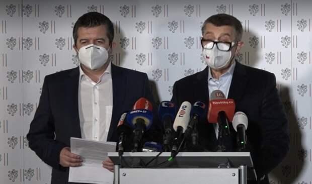 Чехия решила выслать сразу 18 российских дипломатов