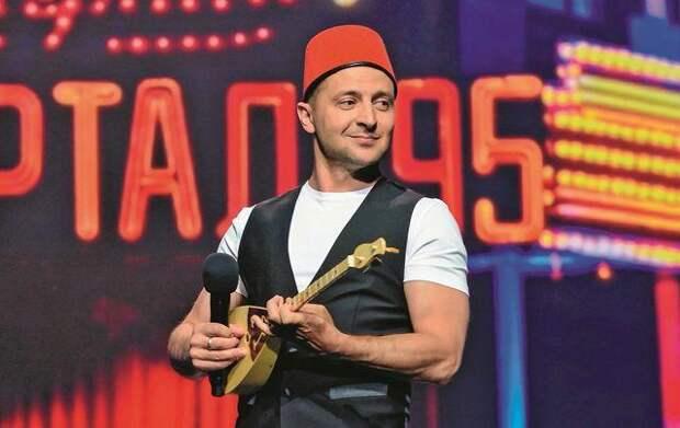 Зеленский окончательно решил превратить Украину в юмористическое шоу