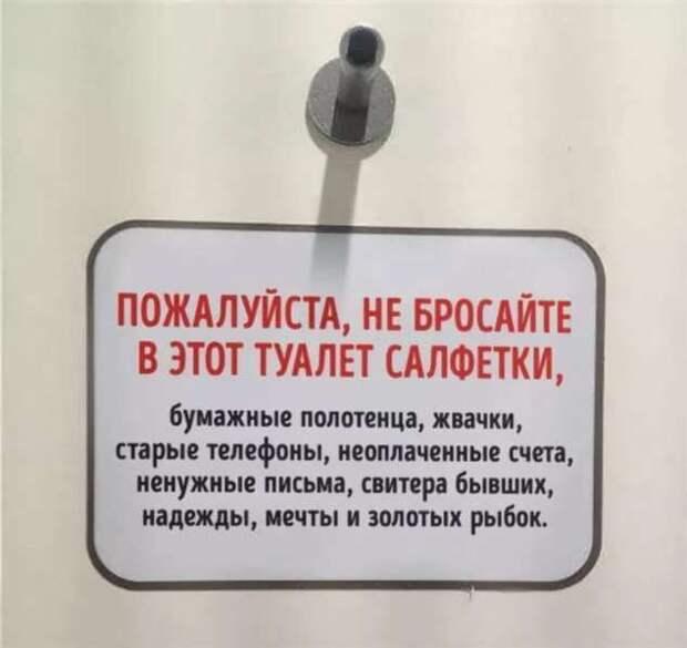 Предупреждающие таблички. Прикольные. Подборкаchert-poberi-tablichki-59220625062020-16 картинка chert-poberi-tablichki-59220625062020-16